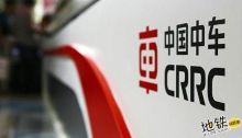 中车株洲投资控股有限公司 副总经理公开招聘公告