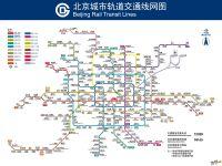 北京地铁线路图_运营时间票价站点_查询下载