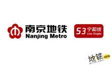 南京地铁S3宁和线线路图_运营时间票价站点_查询下载