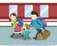 地铁出行春运小知识,温情暖暖回家路