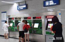 2月1日起武汉地铁票价调整,推出高频乘客优惠政策