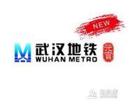 武汉地铁2号线南延线将于元宵节上午9点开通试运营!