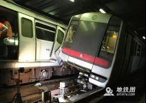 持续更新:因测试新信号系统,港铁中环站两列车相撞车长受伤