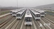高端岗位!成都(地铁)轨道城市发展集团招聘副总经理