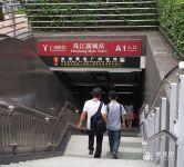 广州新规:不得用楼盘及商标命名地铁站