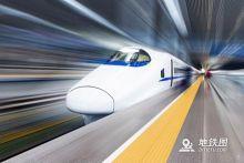 高铁动车火车哪个快?究竟有何区别