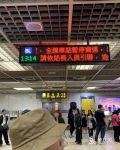 台湾花莲6.7级地震:地铁停运,大楼瓷砖掉落
