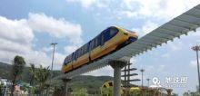 中国首条浅海运营单轨观光列车亮相海南 预计年底运行