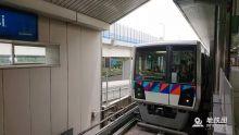 日本横滨无人驾驶列车中途反向行驶 致14名乘客伤