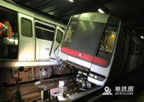 港铁荃湾线列车相撞调查结果:承办商修改软件致执行错误