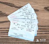 热议:买6张高铁票占座,合适吗?