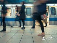 浅谈城轨地铁运营人员服务标准
