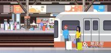 城轨地铁运营日常客流组织分析