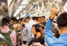 城轨地铁运营大客流组织实施及分析