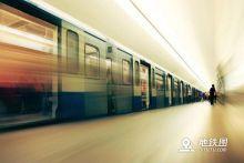 城轨地铁运营客运组织管理知识汇总