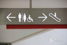 浅谈城轨地铁乘客导向标识的管理