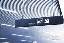 城轨地铁站票务运作的主要内容