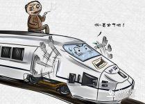 深圳警方一天内查处4起高铁吸烟案件 致列车降速行驶