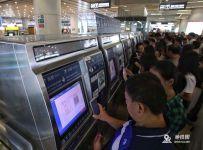 """北京地铁全面上线非现金支付 超四成乘客""""扫码"""""""