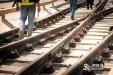 城轨地铁运营维修管理目的及原则