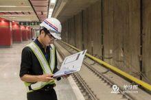 浅析城轨地铁运营维修管理组织模式