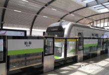 通往德国首都 武汉地铁蔡甸线正式开通!