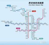 西安地铁线路图_运营时间票价站点_查询下载