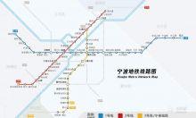 宁波地铁线路图_运营时间票价站点_查询下载