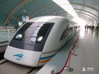 德媒:中国正独自实现德国人的磁悬浮梦想