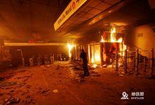 地铁加价引暴力抗争 智利首都晋紧急状态