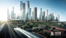 城市轨道交通TOD数字化转型思考 - 范玮