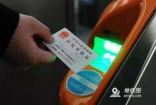 2020年中国高铁将全面使用电子客票
