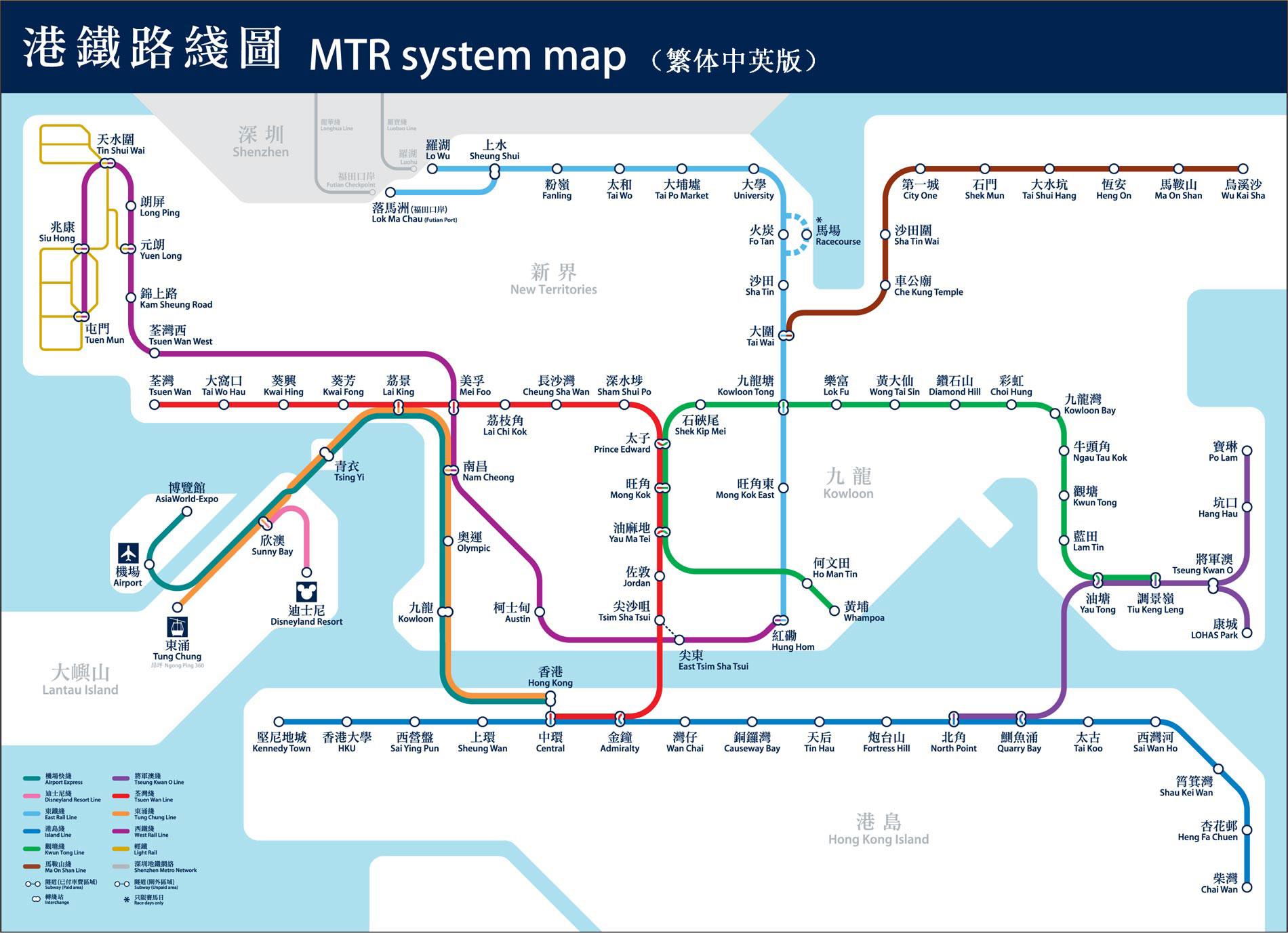 香港地铁线路图_运营时间票价站点_查询下载 香港地铁线路图 第1张