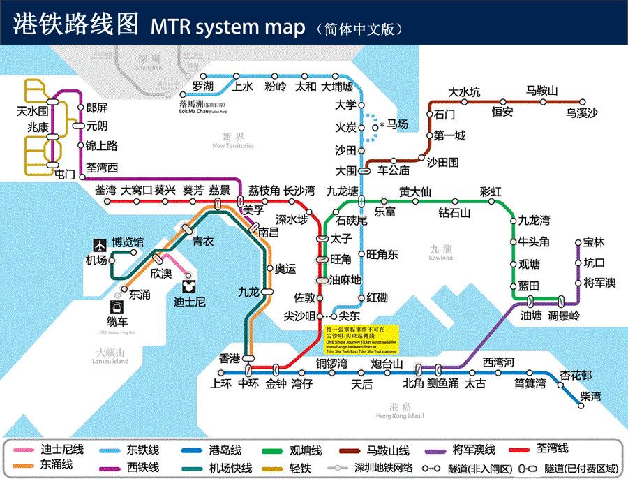 香港地铁线路图_运营时间票价站点_查询下载 香港地铁线路图 第2张