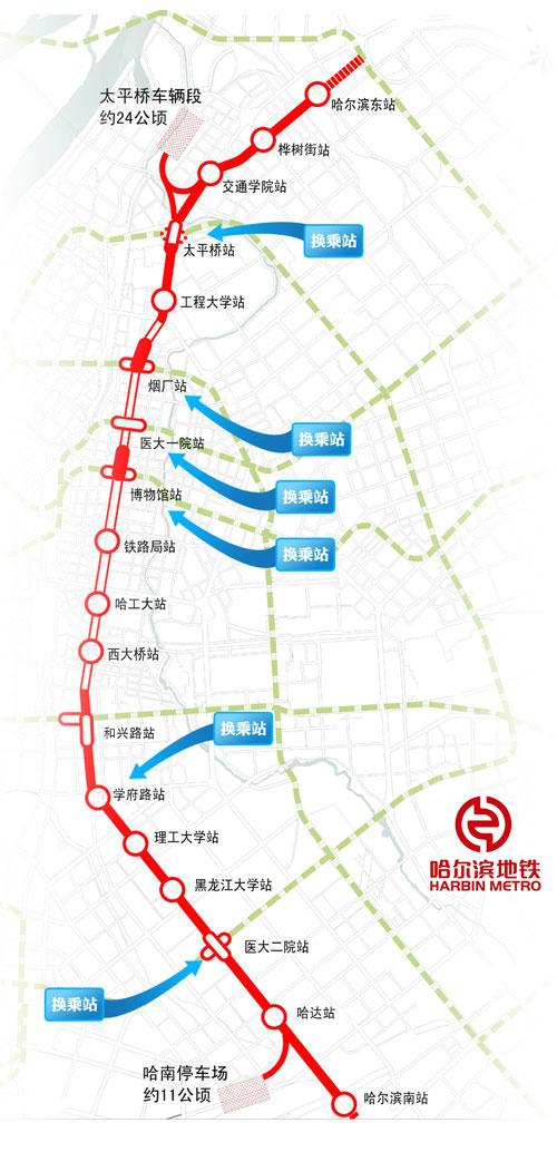哈尔滨地铁线路图_运营时间票价站点_查询下载 哈尔滨地铁线路图