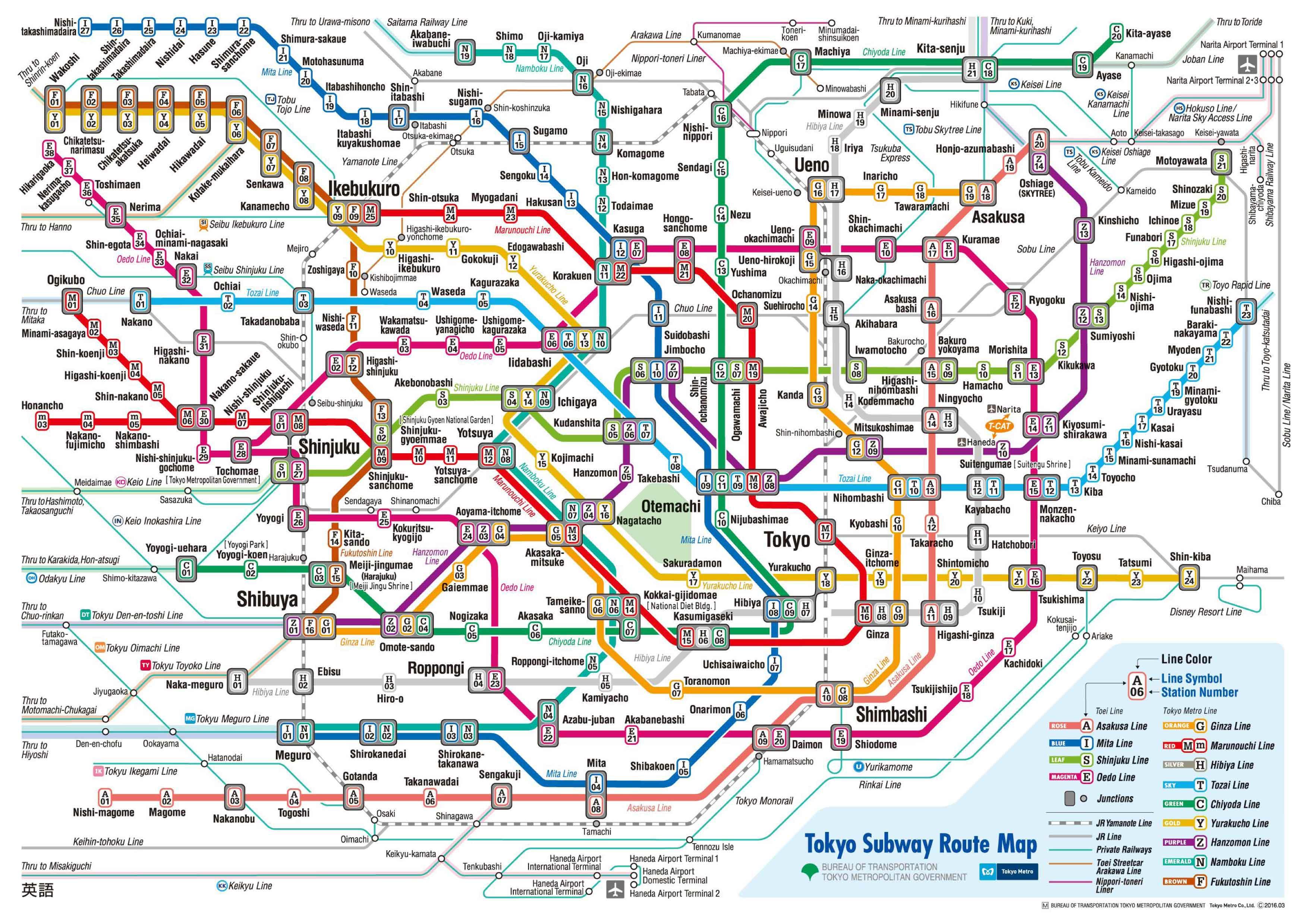 日本东京地铁线路图 运营时间票价站点 查询下载 东京地铁票价 东京地铁运营时间 东京地铁线路图 都营地铁 东京地铁 日本地铁 日本地铁线路图  第4张