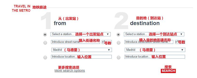 西班牙马德里地铁线路图_运营时间票价站点_查询下载 西班牙地铁线路图 第3张