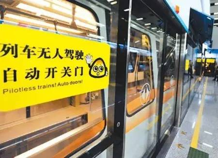 广州市珠江新城APM地铁列车简历 轨道动态
