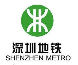 深圳地铁 通信工招聘 轨道招聘