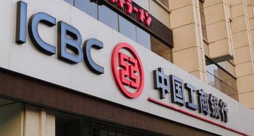 武汉轨道交通获工行500亿信贷支持 轨道动态