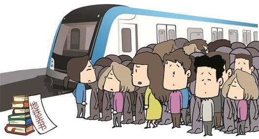 """""""地铁丢书"""" 书真的丢了 轨道故事"""