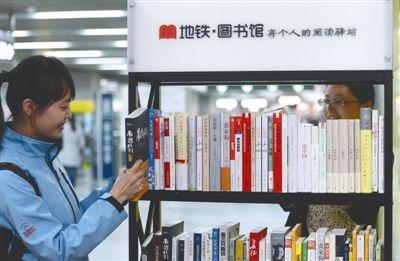 长春今年将建3个地铁自助图书馆 轨道动态