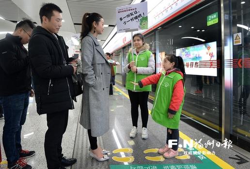福州地铁首次开展文明排队日活动 福州地铁 轨道动态  第1张