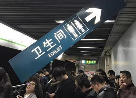 """地铁陆家嘴站指示牌""""脱落"""" 市民:风吹过就掉了 指示牌脱落 地铁陆家嘴站 轨道动态  第1张"""
