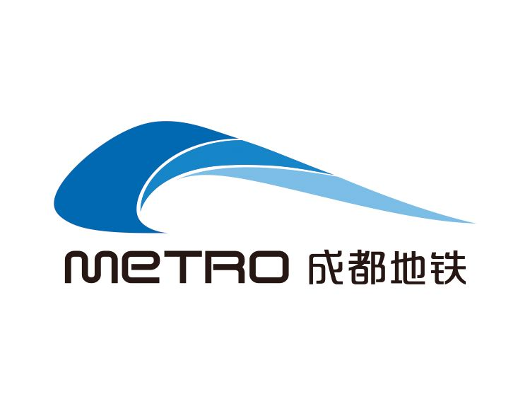 成都地铁运营有限公司2017首次社会招聘 轨道招聘