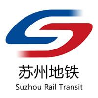 苏州地铁 机械工程师招聘 轨道招聘