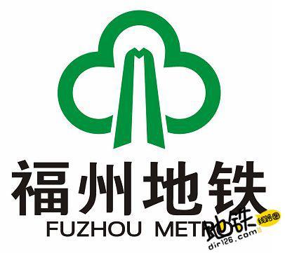 福州市城市地铁有限责任公司招聘公告 福州地铁招聘公告 轨道招聘  第1张