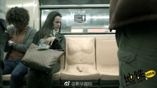"""墨西哥""""反性骚扰"""" 设另类地铁座位 轨道休闲"""