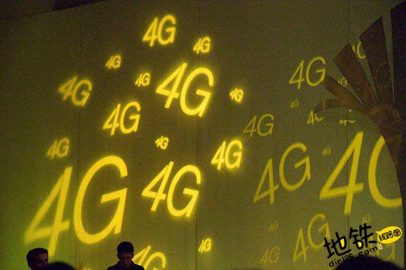 坐成都地铁可免费用4G 4G 成都地铁 轨道动态  第1张