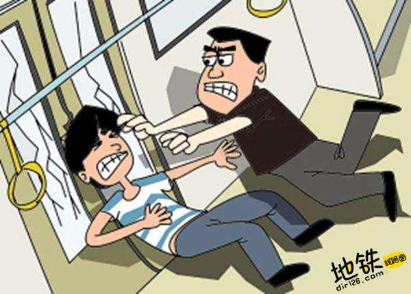 乘地铁被挤互殴 致对方眼球摘除 轨道动态